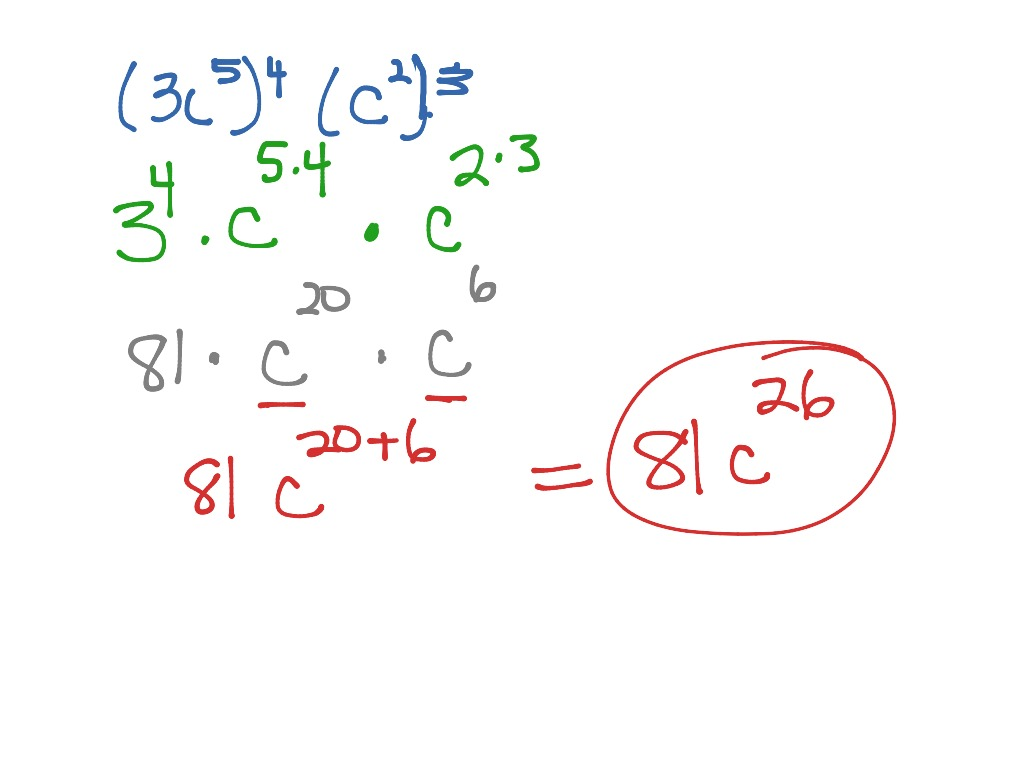 ShowMe multiplication properties of exponents – Multiplication Properties of Exponents Worksheet